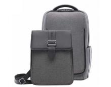 Рюкзак 2 в 1 Xiaomi Fashion Commuter Backpack (серый/gray)
