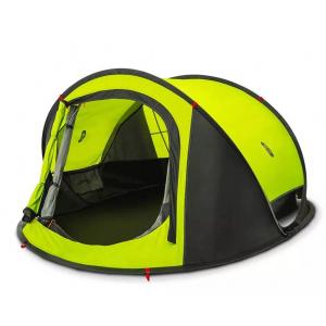Туристическая палатка Xiaomi Camping Tent 2.0 зеленая HW010102G
