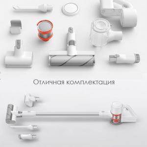 Пылесос Xiaomi (Mi) Mijia Handheld Wireless Vacuum Cleaner (арт. 04905)