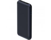 Внешний аккумулятор Power Bank Xiaomi ZMI QB815 15000 mAh