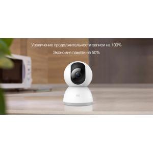 IP-камера Xiaomi Mi Home Security Camera 360  (MJSXJ02CM)