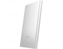 Внешний аккумулятор Power Bank Xiaomi NDY-02-AM 5000 mAh (Silver)