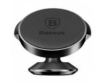 Автомобильный держатель Baseus (SUER-F01) Black