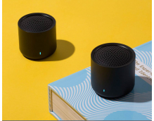 Беспроводная колонка Xiaomi Portable Bluetooth Speaker Wireless Stereo