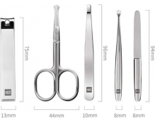 Маникюрный набор Xiaomi Huo Hou Stainless Steel Nail Clipper Se