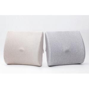 Подушка ортопедическая для поясницы Xiaomi 8H Memory Foam Cushion K1