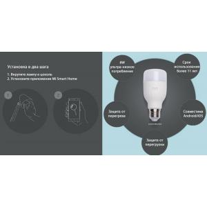 Xiaomi Yeelight LED White light