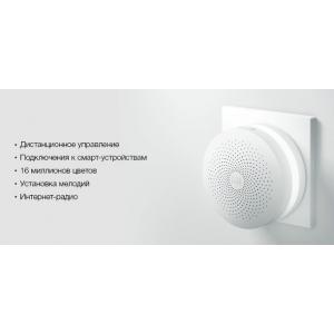 Блок управления умным домом Xiaomi Mi Smart Home Gateway 2 (White)