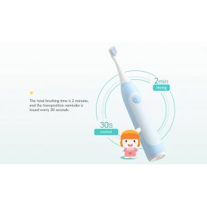 Детская электрическая зубная щетка Xiaomi Mitu Children Acoustic Wave Electric Toothbrush MES801