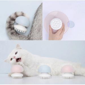 Массажер для кота Xiaomi Jellyfish Massage Brush (голубой)
