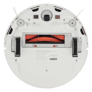 Пылесос-робот Xiaomi Mi Robot Vacuum- Mop Essential (SKV4136GL)