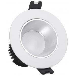 Встраиваемый точечный светильник Xiaomi Yeelight Smart Color Temperature Downlight M2 Pro (YLTS03YL)