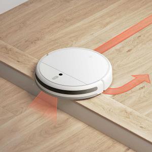 Робот-пылесос Xiaomi Mi Robot Vacuum Mop (RU)