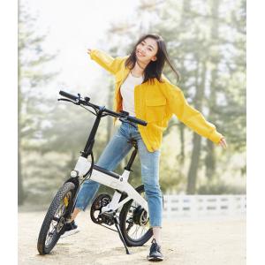 Велогибрид  Xiaomi HIMO C20 Electric Bike (белый)