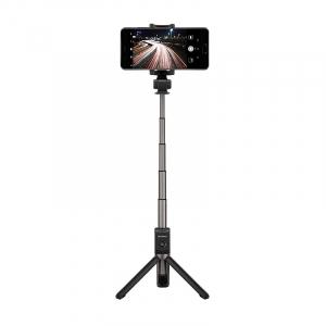 Беспроводной Монопод-Штатив Huawei Pink (AF15)