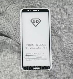 Защитное стекло 5D Full Huawei P smart 2018