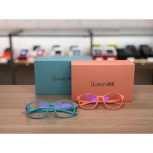 Детские компьютерные очки Xiaomi Roidmi Qukan (LGET02QK) Blue