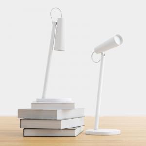 Настольная лампа Xiaomi Mijia Charging Table Lamp (белый)