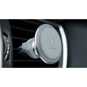 Автодержатель Baseus SUGX-AOS Magnetic Air Vent Car Mount Holder With Cable Clip Silver