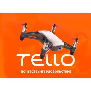Квадрокоптер DJI Ryze Tello