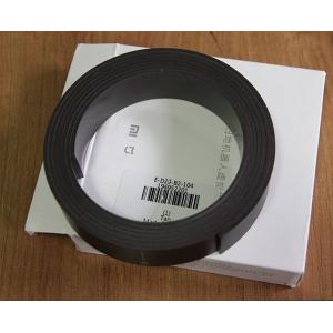 Магнитная лента Xiaomi (Mi) Robot Vacuum Barrier Tape для робота-пылесоса (SKV4036TY)
