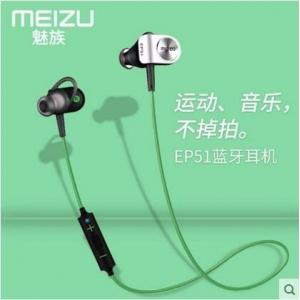 Беспроводные bluetooth стерео-наушники Meizu EP51 (Green)