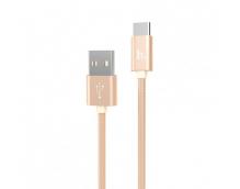 Кабель USB Type-C 100 см (золотой)