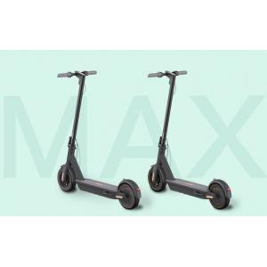 Электросамокат Ninebot KickScooter MAX (арт. 04039)