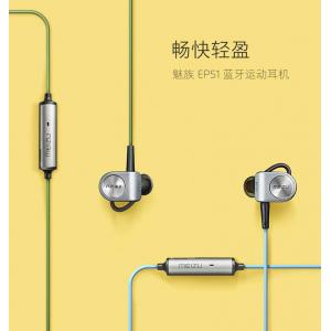 Беспроводные bluetooth стерео-наушники Meizu EP51 (Blue)