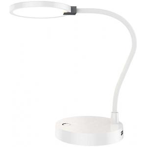 Настольная лампа Xiaomi Coowoo U1 Smart Table Lamp Белый