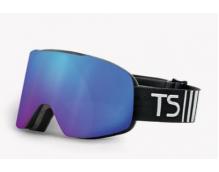 Горнолыжные очки Xiaomi TS Turok Steinhardt Ski cylinder snow mirror blue