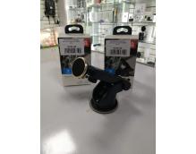 Автомобильный держатель магнитный с присоской Baseus Sulx-ov
