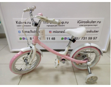 Велосипед Segway Kids Bike Pink 2 (3-6)