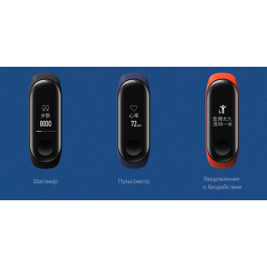 Фитнес-браслет Xiaomi Mi Band 3 (International)