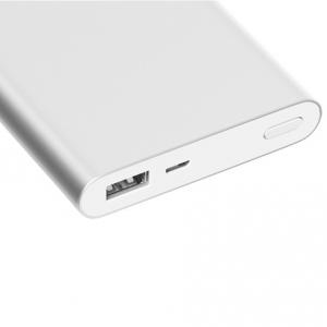 Внешний аккумулятор Xiaomi Mi Power Bank 2 (10000 mAh) серебристый