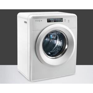 Стиральная машина MiJia MiniJ Smart White